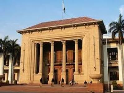 پنجاب اسمبلی کے بجٹ سیشن میں (ن) لیگ کے 6 ارکان کے داخلے پر پابندی عائد