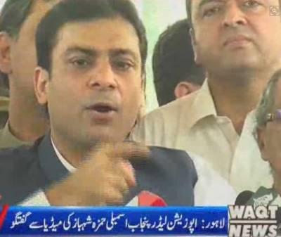 مسلم لیگ نون نے پنجاب اسمبلی میں معطل ارکان کی بحالی تک ایوان میں نہ جانے کا اعلان کر دیا