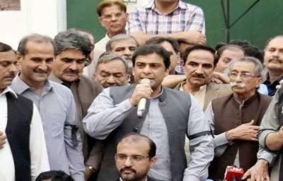 Hamza announces PML-N boycott of Punjab Assembly