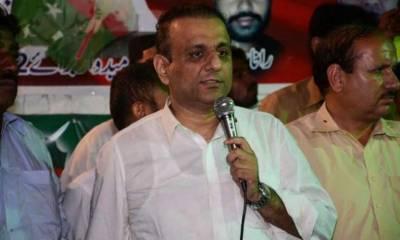 NAB seeks details of Aleem Khan's assets from UK authorities