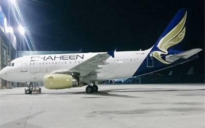 کراچی:ایف آئی اے نے شاہین ایئرانٹر نیشنل کاڈائریکٹر گرفتارکرلیا