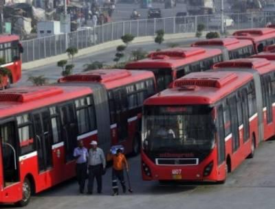 تبدیلی کی دعوے دارحکومت نے میٹرو بس کے کرائے تبدیل کر دئیے,میٹروبس کےکرایوں میں اضافہ