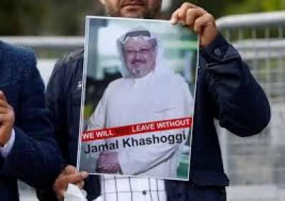 سعودی صحافی جمال خاشقجی کی گمشدگی کی گتھی سلجھ گئی