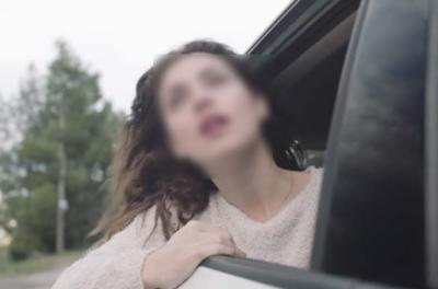 ہراساں کرنےکا معاملہ، خاتون نے چلتی گاڑی سے چھلانگ لگادی