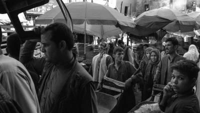 افغانستان میں پارلیمانی انتخاب کے دوران دہشتگردی کی 192 کارروائیاں دیکھنے میں آئیں