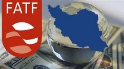 ایف اے ٹی ایف نے ایران کو بلیک لسٹ میں ڈالنے فیصلہ فروری تک موخر کر دیا