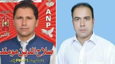 پشاور:خیبر پختونخوا اسمبلی کے حلقہ پی کے 71پر ضمنی انتخابات آج ہو رہے ہیں