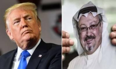 صحافی کی ہلاکت: سعودیہ کی وضاحت قابل اعتبار قرار دینے والے صدر ٹرمپ کا یوٹرن