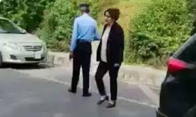 پولیس ڈاکٹر شہلا شکیل سیٹھی کو آج ہی ڈیوٹی مجسٹریٹ کے روبرو پیش کرے گی، ذرائع