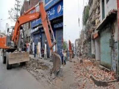 ملتان میں ضلعی انتظامیہ کا تجاوزات کیخلاف آپریشن کے دوران درجنوں تھڑے، دکانیں اور ہوٹل کو مسمار کر دیا گیا