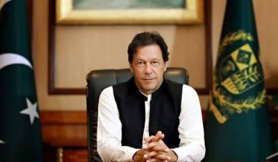 اقتدار سنبھالنے کے بعد وزیر اعظم کا قوم سے تیسراخطاب