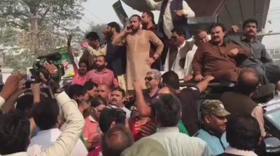 Pmln Workers Protest Outside Nab Court.