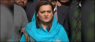 Maryam Aurangzeb Bashes PTI Government | 29 Oct 2018 |