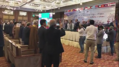 Inauguration ceremony of Asian Parliamentary Assembly begins at Gwadar.