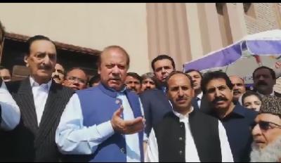 Nawaz Shahrif Statement About Shahbaz Sharif