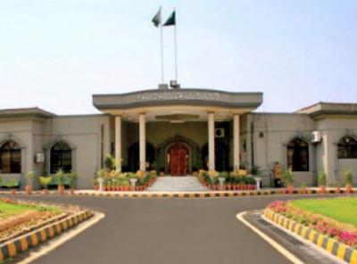 اسلام آبادہائی کورٹ نے ڈاکٹر شاہد مسعود کی بارہ نومبر تک عبوری ضمانت منظور کرلی