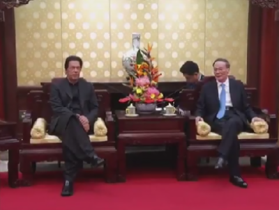 Beijing: Meeting of Prime Minister Imran Khan meets Vice President of China