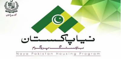 نادرا نیا پاکستان ہائوسنگ سکیم میں شہریوں کیلئے اگلے ہفتے سے آن لائن فارم جمع کرانے کی سہولت شروع کرے گا