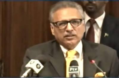 صدرمملکت ڈاکٹرعارف علوی کاجامعہ کراچی میں تقریب سےخطاب