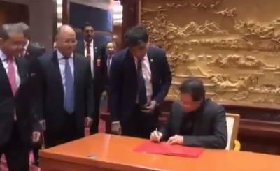 پاکستان اور چین کا دفاعی تعاون میں مزید وسعت دینے کا فیصلہ کیا