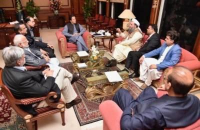 چیئرمین تحریک انصاف کی زیر صدارت اجلاس, ملک گیر مشائخ کانفرنس کے انعقاد کا فیصلہ