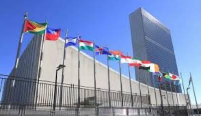 اقوام متحدہ کایمن کے شہرحدیدہ میں فوری طورپرجنگ بندی پر زور
