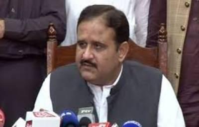 وزیر اعلیٰ پنجاب کی دیوالی کے تہوار کے موقع پر ہندو برادری کو مبارکباد