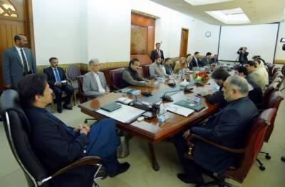 وزیر اعظم عمران خان سے اسپیکر اراکین قومی اسمبلی کی ملاقات,وزیر اعظم نے دورہ چین سے متعلق بھی اراکین کو آگاہ کیا