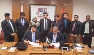 پنجاب سیف سٹیز اتھارٹی اوربینک آف پنجاب کے مابین الیکٹرانک چالان کے حوالے سے معاہدہ طے پا گیا