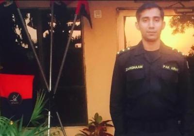 شہید کی جو موت ہے وہ قوم کی حیات ہے، مہمند میں بم ڈی فیوز کرتے ہوئے شہید ہونے والے پاک فوج کے 25 سالہ کیپٹن ضرغام فرید کی نماز جنازہ ادا کر دی گئی