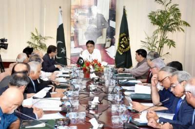 اقتصادی رابطہ کمیٹی اجلاس ،گندم کی امدادی قیمت 1300روپےفی من مقرر،ر پچاس ہزار ٹن یوریا درآمد کرنے کی ہدایت