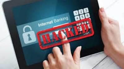 جھنگ:بینک اکاؤنٹس ہیکرز نے جھنگ میں بھی واردات کر ڈالی