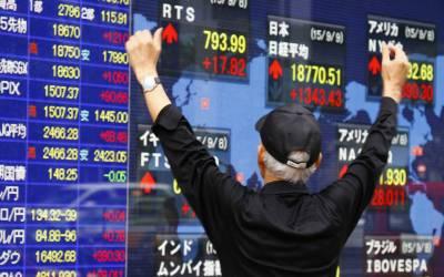ایشیاءکی مرکزی سٹاک مارکیٹس میں تیزی