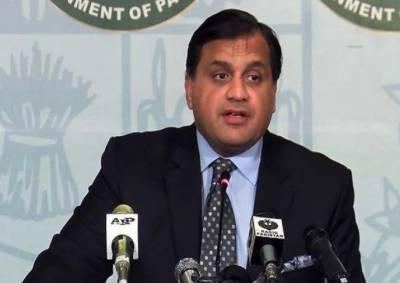دفتر خارجہ نے آسیہ بی بی کی پاکستان سے باہر جانے کی اطلاعات مسترد کردیں
