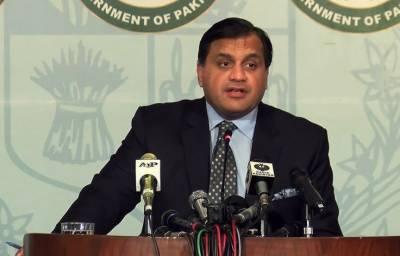 بھارت کی جانب سے جنوبی ایشیا میں جوہری ہتھیاروں کی تنصیب بین الاقوامی برادری کیلئے باعث تشویش ہے،ترجمان دفترخارجہ ڈاکٹر محمد فیصل