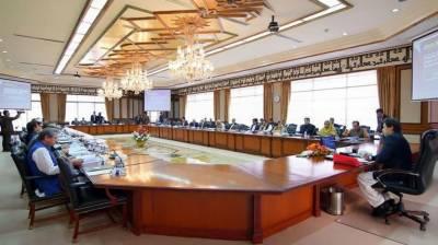 وفاقی کابینہ کی ایف بی آر کی پالیسیاں مرتب کرنے کیلئے بورڈ قائم کرنے کی منظوری