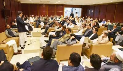 وزیراعظم کی صدارت میں پاکستان تحریک انصاف کی پارلیمانی پارٹی کا اجلاس