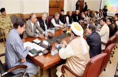 وزیرِ اعظم عمران خان کی زیر صدارت فاٹا انضمام کے بعد انتظامی اور دیگر معاملات سے متعلق اجلاس
