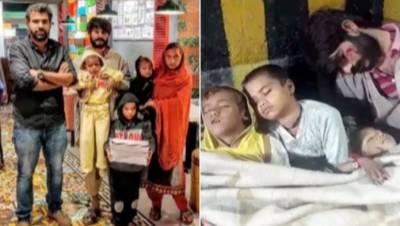 لاہور میں مال روڈ کے کنارے سونے والے خاندان کی مالی امداد کردی گئی