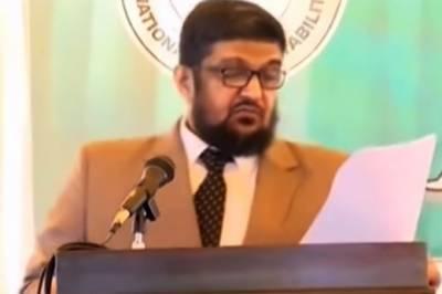 سپریم کورٹ: ڈی جی نیب لاہور کی جعلی ڈگری کا کیس ڈی لسٹ کردیا گیا