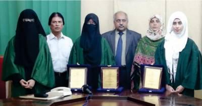 اعلیٰ ثانوی تعلیمی بورڈ کراچی نے انٹرمیڈیٹ سال دوم آرٹس ریگولر کے سالانہ امتحانات برائے 2018ء کے نتائج کا اعلان کردیا ہے