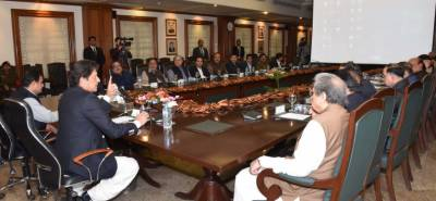 Prime Minister Imran Khan chairs meeting on Prime Minister's Punjab Initiatives at CM Office Lahore on November 10, 2018