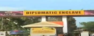 اسلام آباد میں ہالینڈ کا سفارتخانہ سکیورٹی وجوہات کی بنا پرغیر معینہ مدت کیلئے بند کر دیا گیا۔