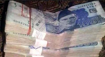مظفر گڑھ اور سرگودھا میں بینک اکاؤنٹس سے 8لاکھ 95 ہزار روپے غائب