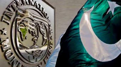 مالیاتی پیکج کے لیے پاکستان اور آئی ایم ایف کے مذاکرات کا پہلا دور مکمل