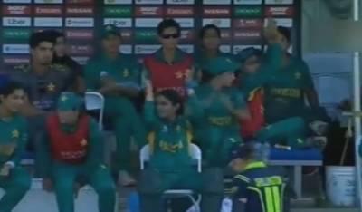 ویمنز ورلڈ ٹی ٹوئنٹی میں پاکستان نے آئر لینڈ کو شکست دے دی