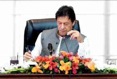 حکومت نیابلدیاتی نظام متعارف کرانے کیلئے پرعزم ہے:وزیراعظم