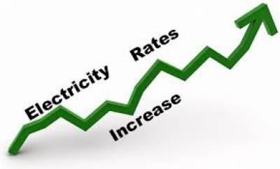 بجلی کے نرخ میں 41 پیسے فی یونٹ اضافہ