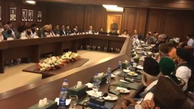 وزیر اعلی ٰسندھ سید مراد علی شاہ کی صدارت میں علمائے کرام کا اجلاس،12 ربیع الاوال کے جلسے جلوس ،میلاد کی محفلوں کے حوالے سے ضابطہ اخلاق اور امن و امان پر بات چیت