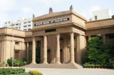 عوام جعلی کالیں کرنےوالوں کو ذاتی معلومات فراہم نہ کریں:سٹیٹ بنک پاکستان